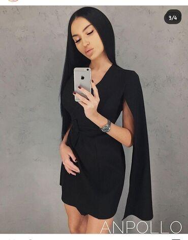 Личные вещи - Бирдик: Шикарное платье кейп. Одевала 2 раза. Будут уступки