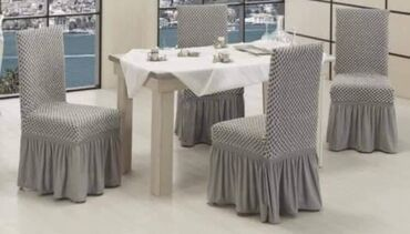 Kuća i bašta | Arandjelovac: Set od 6 navlaka za stoliceNavlake odgovaraju za sve modele
