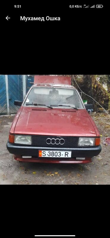 Audi 80 1.9 л. 1986