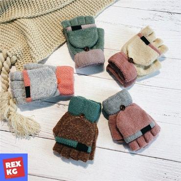 Перчатки шерстяные в Бишкек