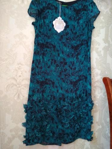 платье нарядное в Кыргызстан: Нарядные платья,в отличном состоянии Корея,от Фигура