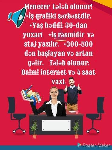 İş Tərtərda: Şəbəkə marketinqi