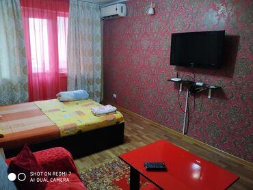 Московская Турусбекова для двоих аккуратным и чистоплотным гостям