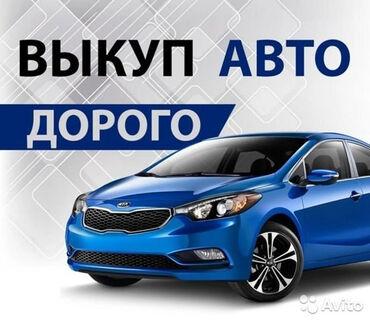 аварийные авто in Кыргызстан | АКСЕССУАРЫ ДЛЯ АВТО: Honda Fit 1.3 л. 2002 | 200 км