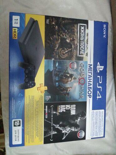 Playstation 4 slim modeli 1Tb.21 gundur alinib tezedir.1 il zemaneti
