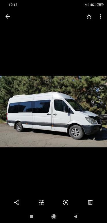Пассажирские перевозки в Бишкек