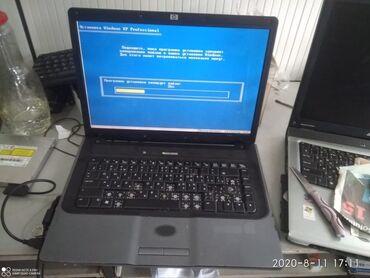 Электроника в Хачмаз: Yaddaş 160 GB RAM 4 GB Klavaturda knopkalar eksiydi biraz