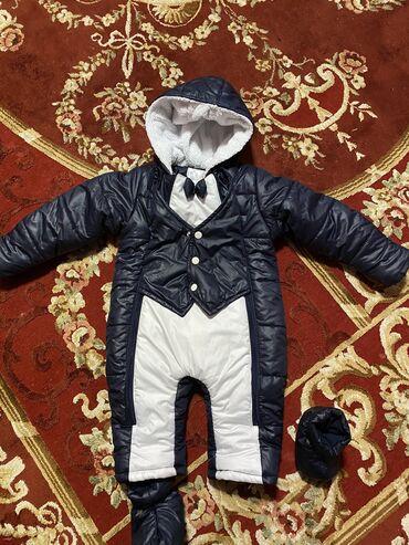одежда детская купить в Кыргызстан: Детский.комбинезон.отл.состян.800.сом.дорого.купила.ватсап