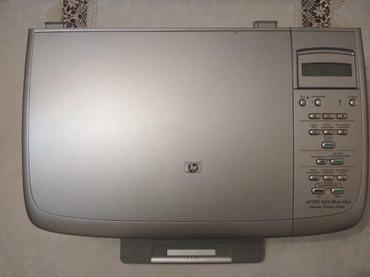 HP 1613 All in one . İşlək vəziyyətdədir. Yalnız kartricləri в Bakı