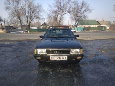 эмблема манас в Кыргызстан: Audi 100 2.3 л. 1990
