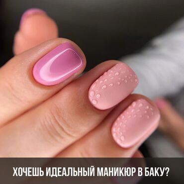 Xidmətlər - Azərbaycan: Хочешь идеальный маникюр?- материалы класса Люкс- 2D, 3D дизайн-