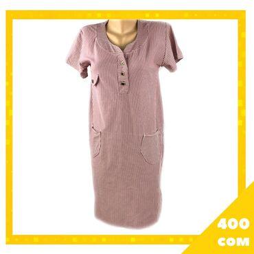 платье в пол с разрезом в Кыргызстан: Лёгкие туники из хлопка. За счет своей полоски визуально будут