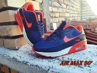 ▂ ▃ ▅ ▆ █ AIR MAX 90' █ ▆ ▅ ▃ ▂▂ ▃ ▅ ▆ █ MADE IN VIETNAM █ ▆ ▅ ▃