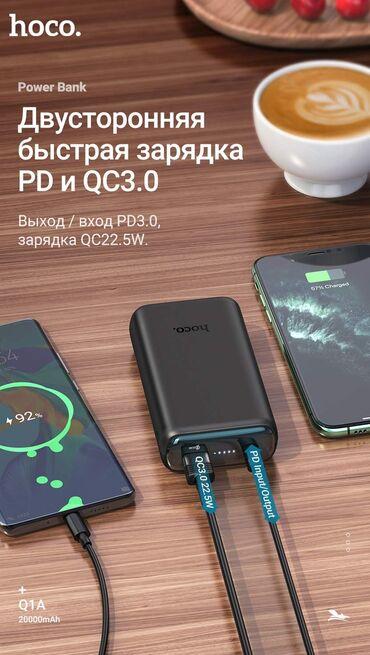 Оригинальный Hoco. Q1 Kraft портативный аккумулятор   - Емкость: 10000