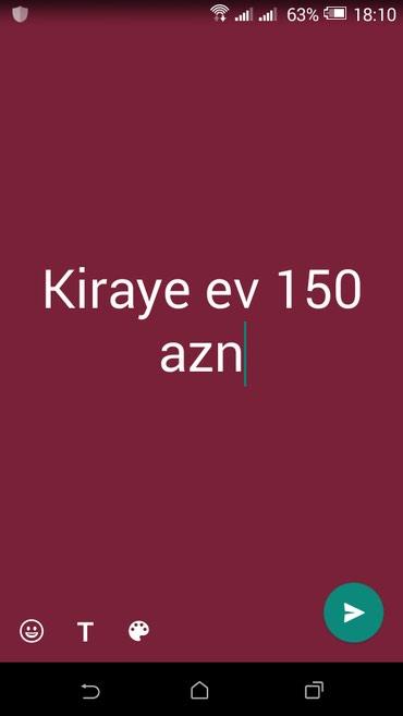 bileceri kiraye evler в Азербайджан: Аренда Дома Долгосрочно: 50 кв. м, 1 комната