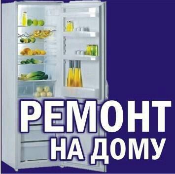 ad-image-48774045