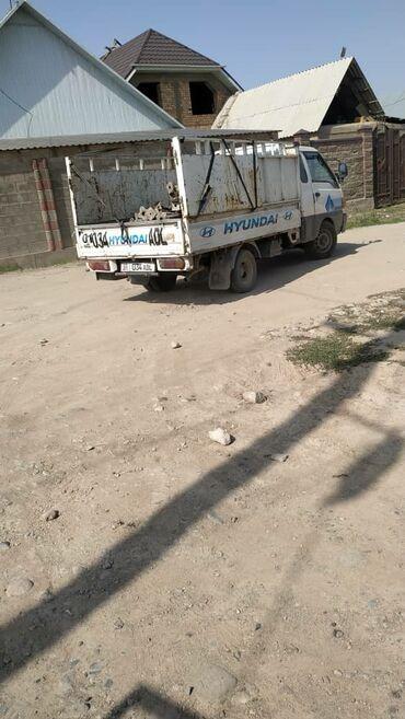 бур в Кыргызстан: Сдам в аренду | Трамбовки