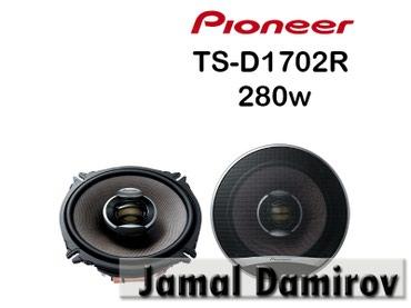 Bakı şəhərində Pioneer Dinamiklər TS-D1702R 280watt.
