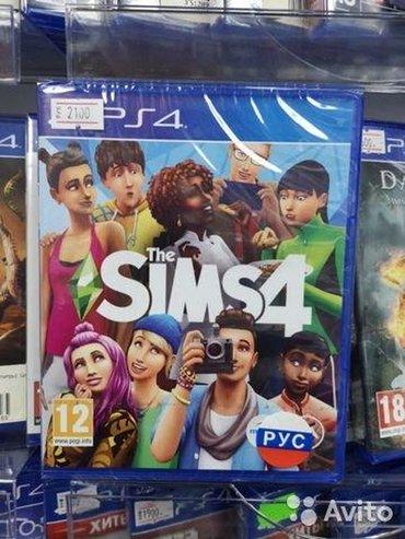sims 4 - Azərbaycan: Ps4 üçün Sims 4 oyunu. Sony PlayStation 4 oyunlarının və
