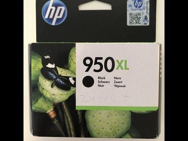 Skeneri | Srbija: Kertridz HP 950xl crni, uvoz SvajcarskaPosedujem 6 komada.Cena je po