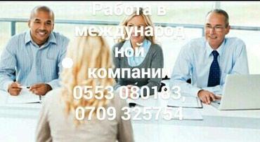 ad-image-51371231