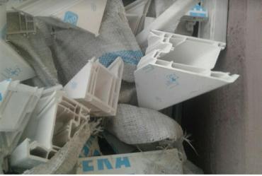 Ремонт и строительство - Ак-Джол: Принимаем в Бальших и малых количествах пластиковые одходы от окон