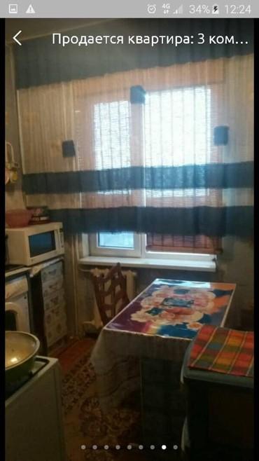 где делают ворота для дома в г бишкеке в Кыргызстан: Продается квартира: 3 комнаты, 63 кв. м