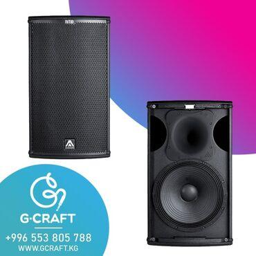 Пассивная двухполосная акустическая система Amate Audio N15P серии