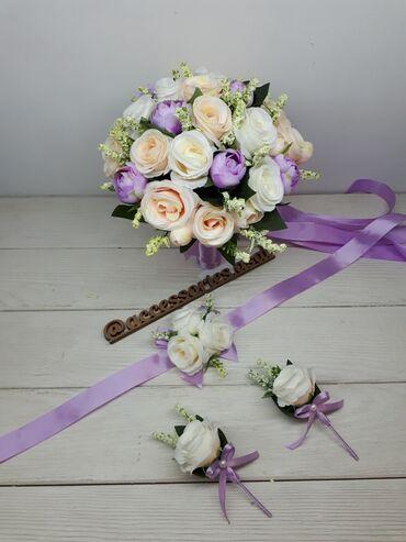 Свадебный букет невесты Цветы искусственные, хорошего качества Цена