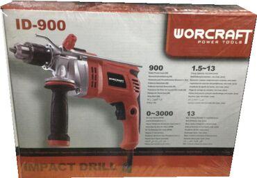 ударная дрель в Кыргызстан: Worcraft Дрель ударная ID-900