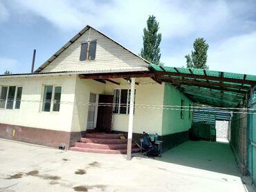 сколько стоит утеплить дом в бишкеке в Кыргызстан: 120 кв. м 4 комнаты, Сарай, Подвал, погреб, Забор, огорожен