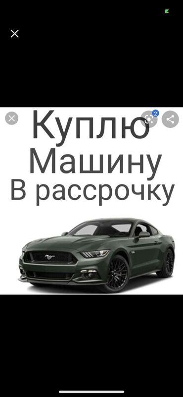 BMW Ram 2020