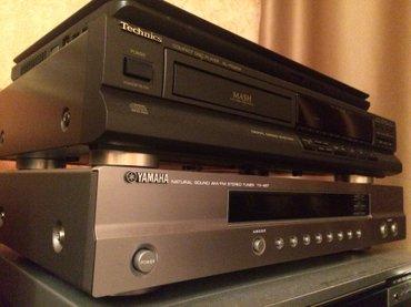Bakı şəhərində Yamaha tuner ve technics cd diskovod ikiside ideal veziyyetdedir qutus