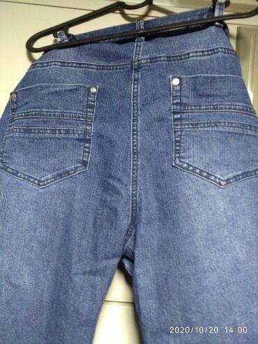 Prodajem ženske farmerke, vrlo malo nošene veličina xl/xxl madein