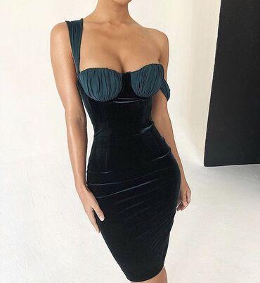 Haljine | Kragujevac: Potpuno nova haljina M velicina