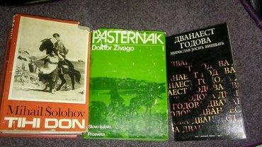 Sve tri knjige za 350,oo. Pogledajte i druge predmete koje prodajem... - Kikinda