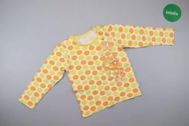 Дитячий лонгслів у жовтий горох Бембі    Довжина: 42 см Ширина плечей