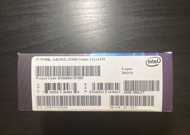 Процессор Intel Core i7 9700k BOX (новый)Абсолютно Новый (коробка