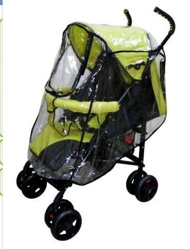 Новый дождевик для детских колясок