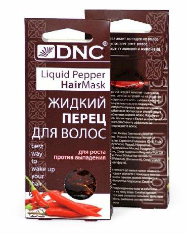 сыворотка для сухих кончиков волос в Кыргызстан: Продаю жидкий перец для волос. Данная маска способствует росту волос и