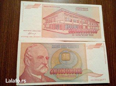 3 novcanice od 500000000000 iz 1993 god. Sa likom jovana jovanovica. N - Beograd