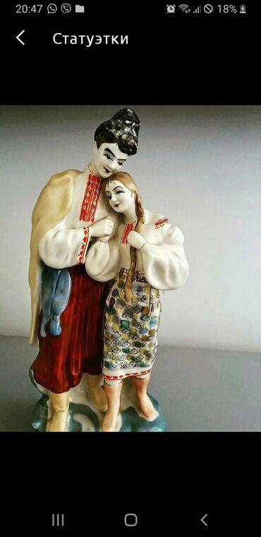 bu слипоны - Azərbaycan: Her vaxtiniz xeyirli olsun.Bu fiqurdan isteyirem.Kolleksioner