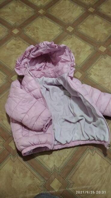 Продаю демисезонную( с подкладом) детскую куртку б/у, в очень хорошем
