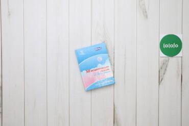 """Книги, журналы, CD, DVD - Украина: Книга """"50 исцеляющих сказок от 33 капризов, раннее развитие"""" для детей"""