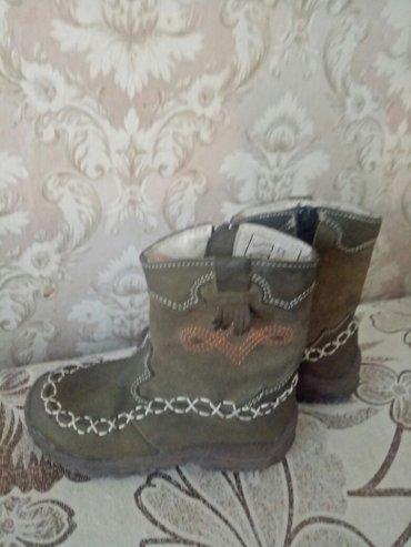 Продаю зимние сапожки.  Привезли из в Бишкек