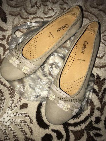 Немецкая обувь Gabor. Новые. Ортопедические. Мягкие . Скрытый