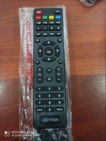 пульт-ду-для-телевизора-самсунг в Кыргызстан: Пульт для телевизора Yasin