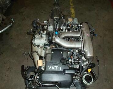 Двигатели на Японские авто.Контрактные местные и на заказ. КПП для