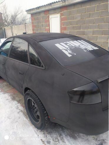 армейский термос в Кыргызстан: Audi A6 2.8 л. 1998 | 777 км