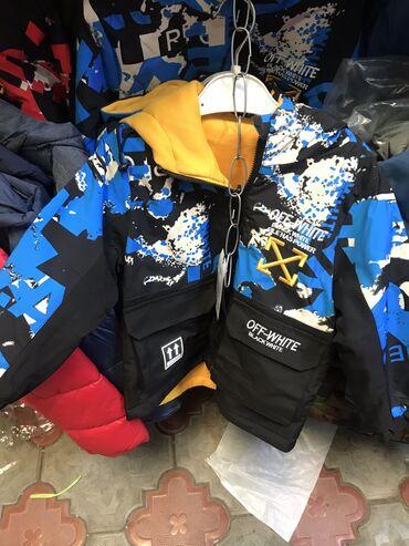 Детский мир - Ленинское: Куртки фабричные с года до18 лет на мальчиков на девочек цена разная